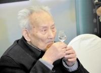 世纪丰碑,在秦老的题字作品间传承弘扬酒道精神