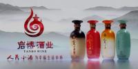 """【央媒观酒】余留芬和她的""""人民小酒速度 """""""
