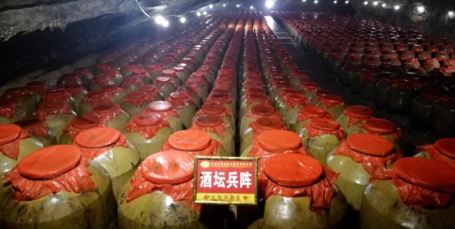 酒庄发现:古泉洞酿藏酒一体 海拔492m处恒温宝洞