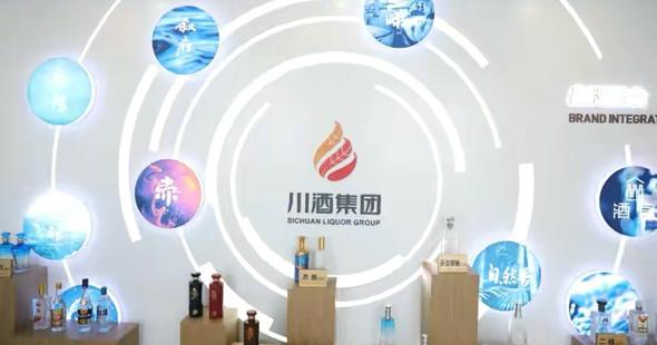 川酒集团获得CMA资质认定 权威检测赋能中国酒品质提升