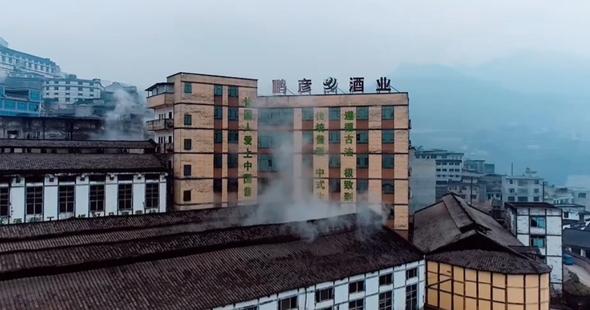 鹏彦酒业董事长许鹏:无名的酒厂有名的酒水背后的故事
